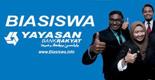 Biasiswa Yayasan Bank Rakyat Scholarship 2020